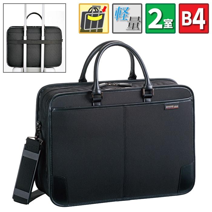 ビジネスバッグ メンズ ブリーフケース B4 A4 40cm 2way 軽くて丈夫 機能も満載の頼れるビジネスバッグ[】#26575 ギフト プレゼント 出張 平野鞄 【納期約3日~5日】