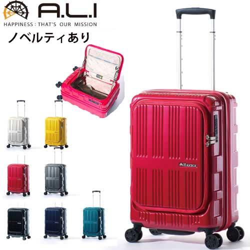 アジアラゲージ スーツケース アジア・ラゲージ【納期約3日~5日】90リットル ALI-5711 7色 MAXBOX キャリーバー 5段階 静音設計 手荷物預けサイズ アジアラゲージ 旅 キャリーケース dith スーツケース 好きにおすすめ