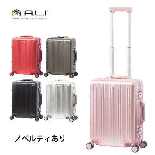 アジア・ラゲージ アジアラゲージ スーツケース ノベルティ対象商品 36リットル Triplayer トリップレイヤー 1~2泊 ALK-5050-18TRP ストッパースイッチ 前輪ストッパー 50mm径ダブルホイールキャスター YKK社製 織り込みファスナー TSA 旅 キャリーケース スーツケース