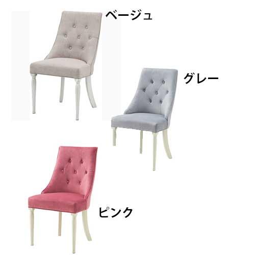 25%OFF特別価格 インテリア デザイナーズ家具 ROOM ESSENCE CL-471 東谷クラッシーチェア モデルルーム アウトドア 椅子 チェアー デザイン 家具 新生活応援 新生活 入学 入社 関家具 好きにおすすめ