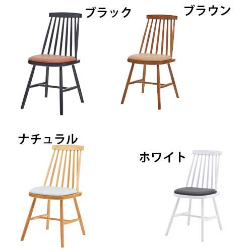 25%OFF特別価格 インテリア デザイナーズ家具 ROOM ESSENCE CL-511 東谷ダイニングチェア モデルルーム アウトドア 椅子 チェアー デザイン 家具 新生活応援 新生活 入学 入社 関家具 好きにおすすめ