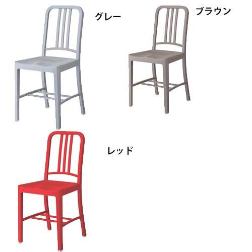 25%OFF特別価格 インテリア デザイナーズ家具 ROOM ESSENCE CL-797 東谷チェア モデルルーム アウトドア 椅子 チェアー デザイン 家具 新生活応援 新生活 入学 入社 関家具 好きにおすすめ