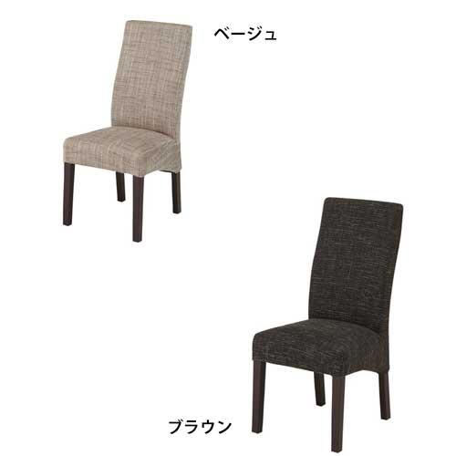 25%OFF特別価格 インテリア デザイナーズ家具 ROOM ESSENCE CL-819 東谷ダイニングチェア モデルルーム アウトドア 椅子 チェアー デザイン 家具 新生活応援 新生活 入学 入社 関家具 好きにおすすめ