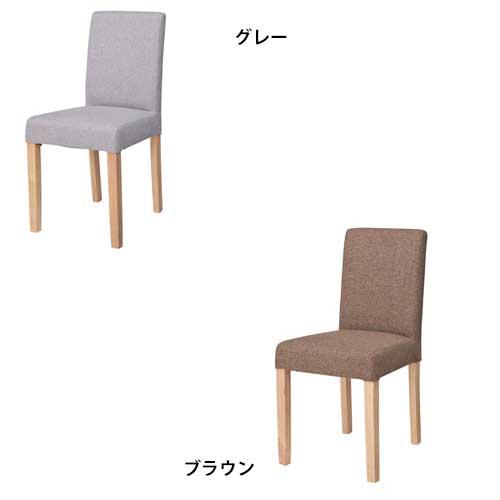 25%OFF特別価格 インテリア デザイナーズ家具 ROOM ESSENCE CL-823 東谷ダイニングチェア モデルルーム アウトドア 椅子 チェアー デザイン 家具 新生活応援 新生活 入学 入社 関家具 好きにおすすめ