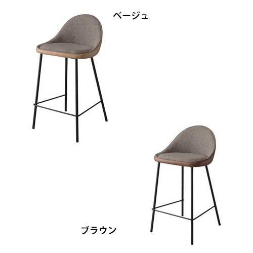 25%OFF特別価格 インテリア デザイナーズ家具 ROOM ESSENCE TEC-42 東谷カウンターチェア モデルルーム アウトドア 椅子 チェアー デザイン 家具 新生活応援 新生活 入学 入社 関家具 好きにおすすめ