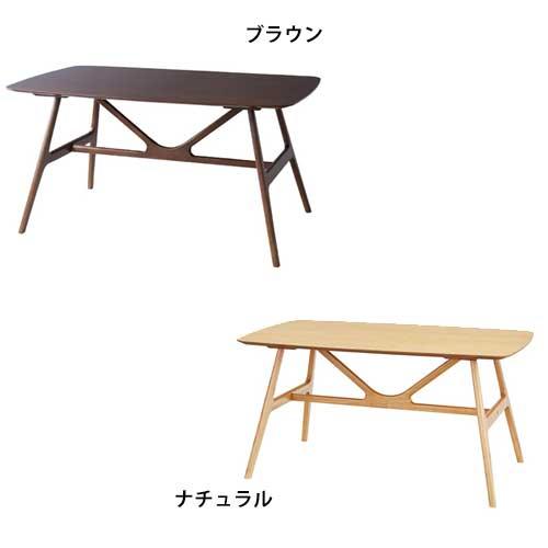 インテリア デザイナーズ家具 ROOM ESSENCE VET-631 東谷ダイニングテーブル モデルルーム アウトドア テーブル 机 デザイン 家具 新生活応援 新生活 入学 入社 関家具 好きにおすすめ