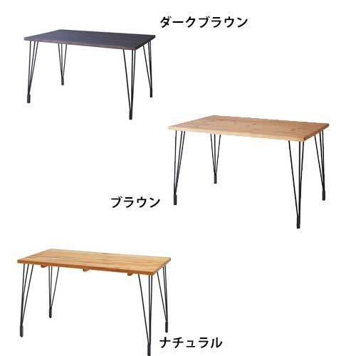 25%OFF特別価格 インテリア デザイナーズ家具 ROOM ESSENCE NW-113 東谷 ダイニングテーブル モデルルーム アウトドア テーブル 机 デザイン 家具 新生活応援 新生活 入学 入社 関家具 好きにおすすめ