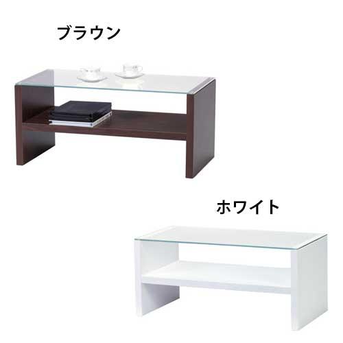 25%OFF特別価格 インテリア デザイナーズ家具 ROOM ESSENCE HAB-621 東谷 テーブル ダイニングテーブル モデルルーム アウトドア テーブル 机 デザイン 家具 新生活応援 新生活 入学 入社 関家具 好きにおすすめ