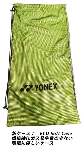 Yonex YONEX) EZONE Ai e 区 AI 建兴 EZALE 智能传感器模型