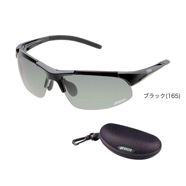 プリンス(PRINCE)調光偏光レンズサングラス PSU232