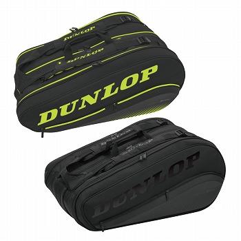 【予約品】ダンロップ(DUNLOP)DTC-2080 ラケットバッグ(ラケット12本収納可)DTC2080