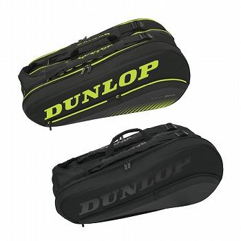 【予約品】ダンロップ(DUNLOP)DTC-2081 ラケットバッグ(ラケット8本収納可)DTC2081