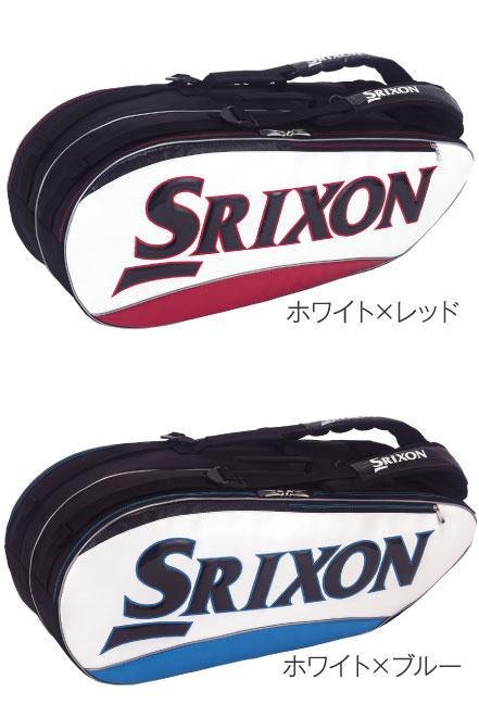 スリクソン(SRIXON) バッグ ラケットバッグ(ラケット8本収納可) SPC-2782