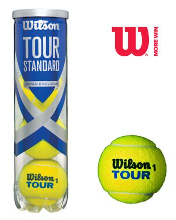 送料0円 ご注文で当日配送 テニスボール業界をリードしてきたWilsonから Wilson ウイルソン 硬式テニスボール TOUR STANDARD 4球缶 WRT103800 スタンダード ツアー