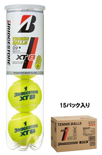 ブリヂストンテニスボール(BBA4XT) XT8(4球入りボトル!) 1箱60球入り15ボトル(1ボトル4球入り)