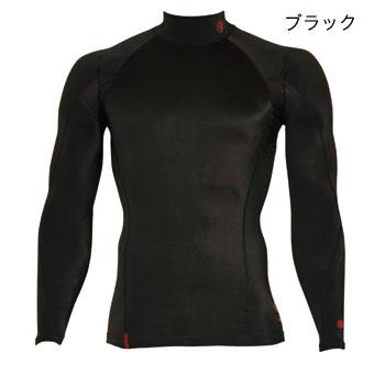 ドロン(Doron)アンダーウェアソフトシリーズ MEN'S ハイネックシャツ(D0700/D0800)