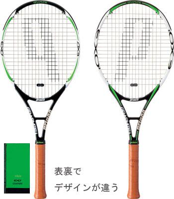 王子石墨100S(Prince EXO3 Graphite100S)