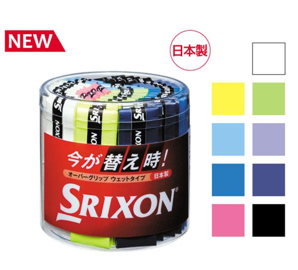 スリクソン(SRIXON) オーバーグリップ ウェットタイプ(40本入)STA-2340BOX