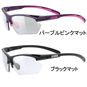【UVEX】ウベックス sportstyle 802 small v