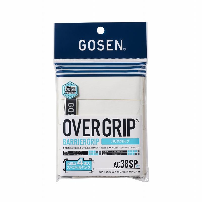 お値打ち価格で 使いやすい抗菌グリップ 予約品 ゴーセン GOSEN バリアグリップ 4本入り AC38SPBK 時間指定不可 BARRIERGRIP AC38SPW