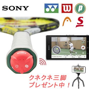 SONY Smart Tennis Sensor (스마트 테니스 감지기) for YONEX SSE-TN1
