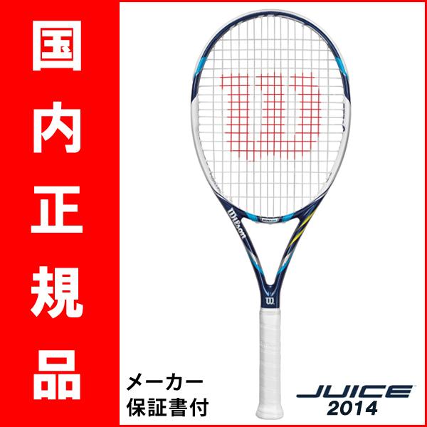网球拍威尔逊(Wilson)JUICE100UL(果汁100超灯)WRT719320