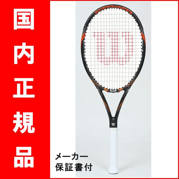 网球拍威尔逊(Wilson)STEAM 95 Limited(蒸气95 Limited)WRT72282+