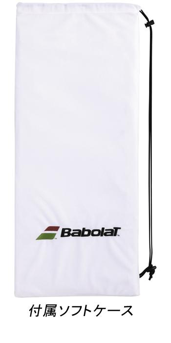 (Babolat) tennis racquet babolat Aeropro team (AEROPRO TEAM) Wimbledon (WIMBLEDON) BF101211