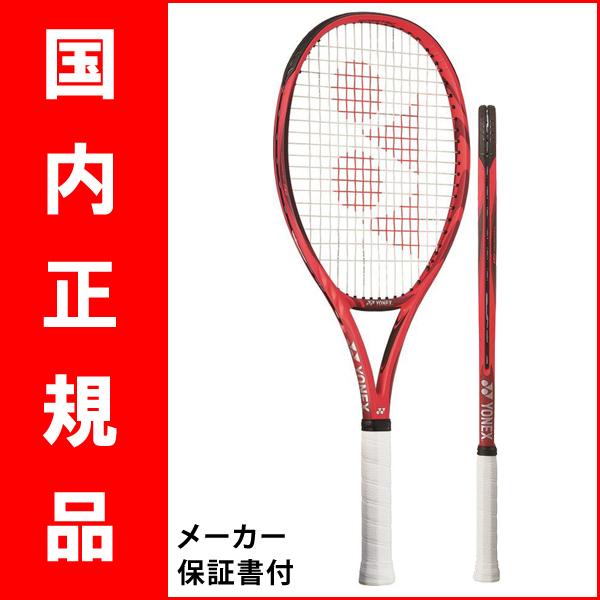 テニスラケット ヨネックス(YONEX)Vコア エリート(VCORE ELETE)18VCE ※スマートテニスセンサー対応
