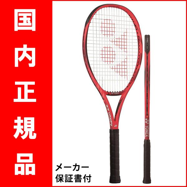 テニスラケット ヨネックス(YONEX)Vコア 100(VCORE 100)18VC100 ※スマートテニスセンサー対応