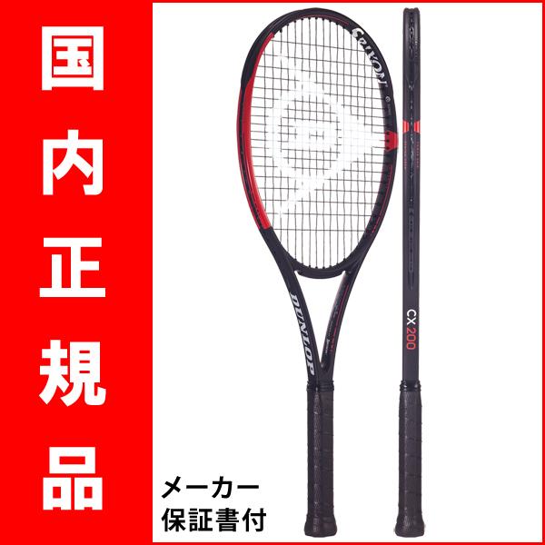 【予約品】テニスラケット ダンロップ(DUNLOP)シーエックス200(CX200)DS21902 ※スマートテニスセンサー対応