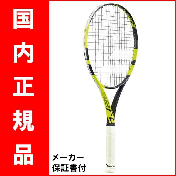 【SALE★在庫限り】バボラ (babolat)ピュアアエロ ライト(Pure Aero Lite) BF101256