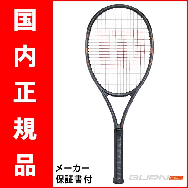 【ついに発売開始!国内正規品】テニスラケット ウィルソン(Wilson)バーン FST 95(Burn FST 95) SRT729010+ ※スマートテニスセンサー対応