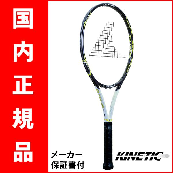 PROKENNEX(プロケネックス) テニスラケット Ki Q Tour 325(ケーアイキューツアー325) ver.16 CL-13408 ※セッピ使用モデル