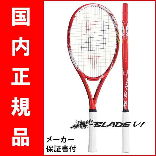 【SALE★】ブリヂストン(BRIDGESTONE) テニスラケット エックスブレード(X-BLADE)VI-R 290 BRAV65 ※動画インプレ有