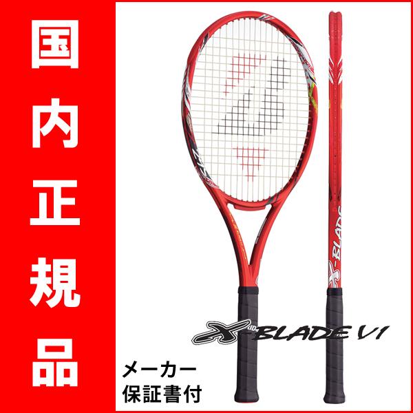最安 ブリヂストン(BRIDGESTONE) BRAV63 テニスラケット エックスブレード(X-BLADE)VI 295 BRAV63 295 ※動画インプレ有, KN-OnlyOne:466b6361 --- supercanaltv.zonalivresh.dominiotemporario.com