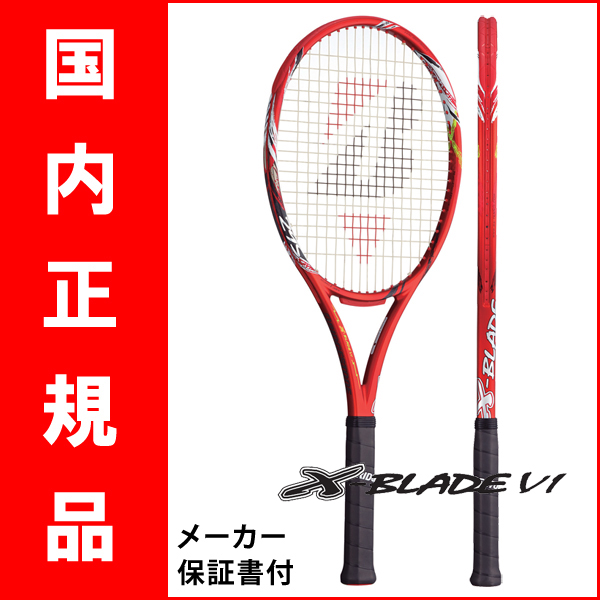 Lafino Bridgestone Bridgestone Tennis Racket X Blade X Blade Vi
