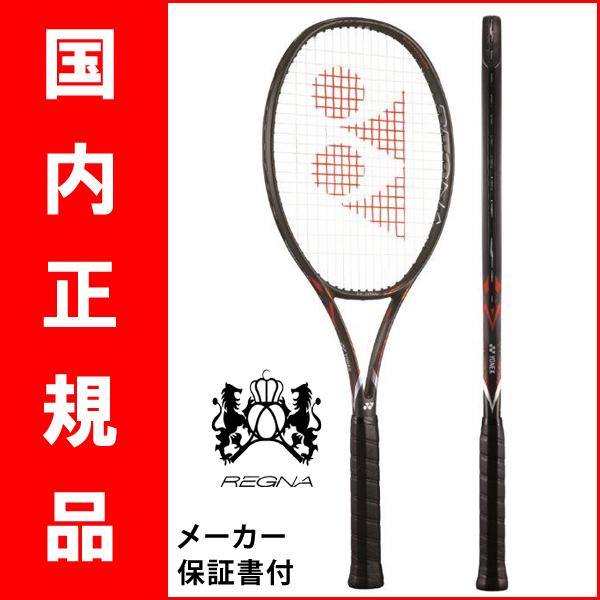 Yonex 网球球拍 (YONEX) 里贾纳 100 (100 REGNA) RGN100 * 智能网球传感器支持