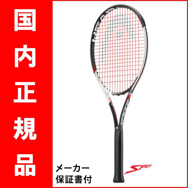 【SALE★在庫限り】テニスラケット ヘッド(HEAD) グラフィン・タッチ・スピード・ミッドプラス(Graphene Touch SPEED MP) 231817 ※スマートテニスセンサー対応 ※A・ズベレフ使用モデル
