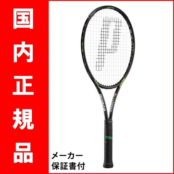 プリンス(Prince)テニスラケット ファントム100 XR-J(PHANTOM 100 XR-J)7TJ030 ※スマートテニスセンサー対応モデル