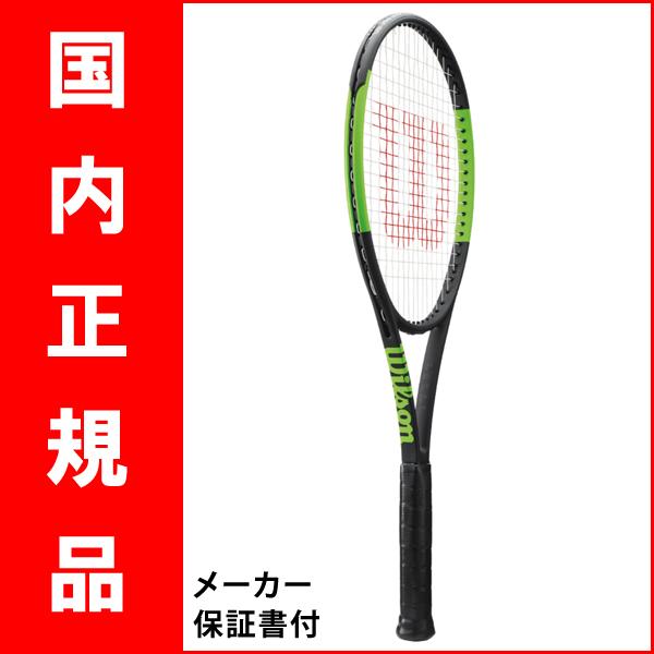 【国内正規品】テニスラケット ウイルソン(Wilson)BLADE 98 16x19 COUNTERVAIL(ブレード98 16x19 COUNTERVAIL)WRT733510+ ※スマートテニスセンサー対応