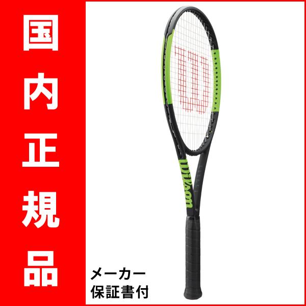 【国内正規品】テニスラケット ウイルソン(Wilson)BLADE 98 18x20 COUNTERVAIL(ブレード98 18x20 COUNTERVAIL)WRT733110+ ※スマートテニスセンサー対応
