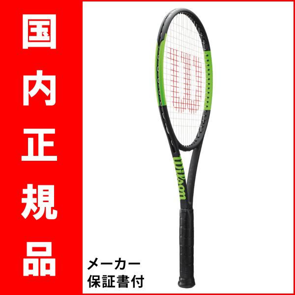【発売開始】テニスラケット ウイルソン(Wilson)BLADE 98L 16x19(ブレード98L 16x19)WRT733610+ ※スマートテニスセンサー対応