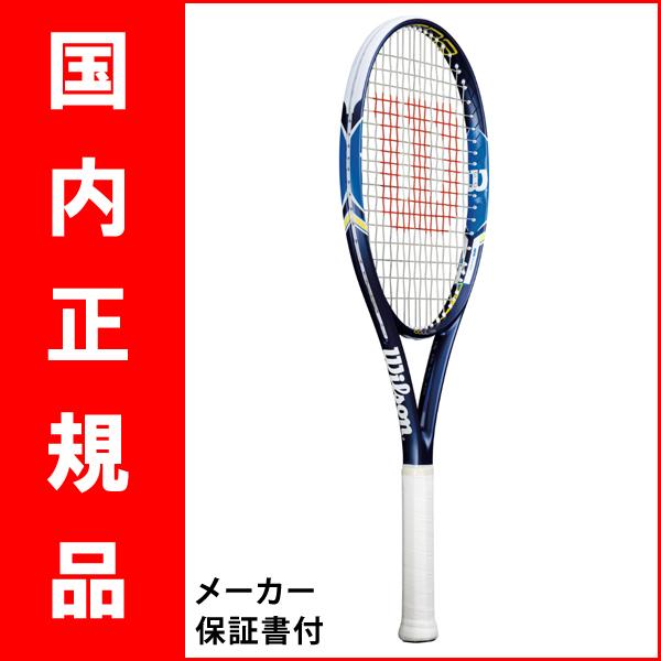 【発売開始】テニスラケット ウイルソン(Wilson) ウルトラ100ULチーム(ULTRa100UL Team) WRT731910+ ※スマートテニスセンサー対応
