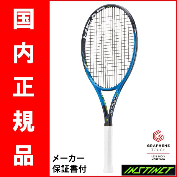 テニスラケット ヘッド(HEAD) グラフィン・タッチ・インスティンクト・ミッドプラス(Graphene Touch INSTINCT MP) 231907 ※スマートテニスセンサー対応