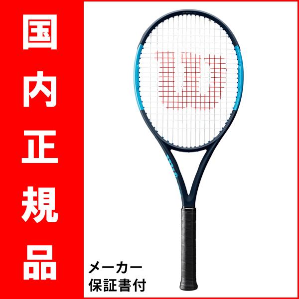 【発売開始】テニスラケット ウイルソン(Wilson) ウルトラ100UL(ULTRa100UL)WRT73751U