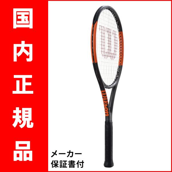【SALE★在庫限り】テニスラケット ウイルソン(Wilson)Burn 100 TOUR COUNTERVAIL(バーン 100 ツアー カウンターヴェイル) WRT739820+ ※スマートテニスセンサー対応