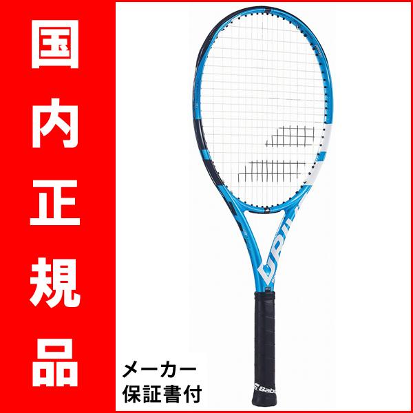 【発売開始】【2018年モデル】 テニスラケット バボラ (babolat) ピュアドライブ 107(PURE DRIVE 107)(BF101347)