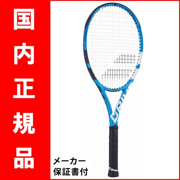 一番人気物 【発売開始】【2018年モデル】 テニスラケット バボラ (babolat) ピュアドライブ チーム(PURE DRIVE TEAM)(BF101339), キタヒヤマチョウ 49049569