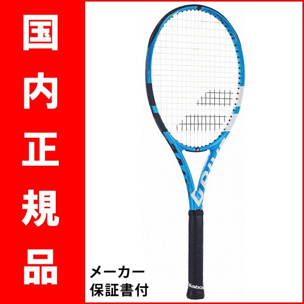 【発売開始】【2018年モデル】 テニスラケット バボラ (babolat) ピュアドライブ プラス(PURE DRIVE+)(BF101337)